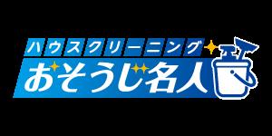 姫路でのiPhone修理はリペア本舗姫路店