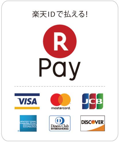 リペア本舗姫路店で使えるクレジットカード